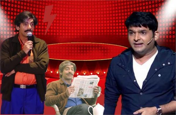 kapil sharma and sunil grover fail in trp list