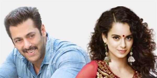 kangana want to work with salman khan
