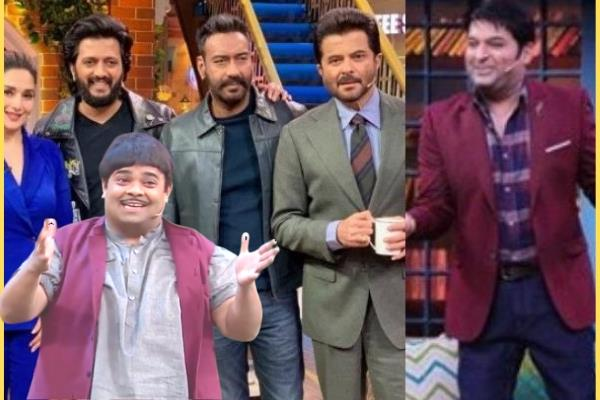 the kapil sharma show total dhamal team spot as a guest