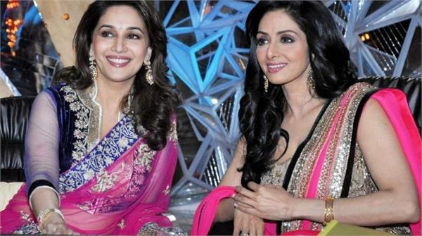 sridevi and madhuri news in hindi