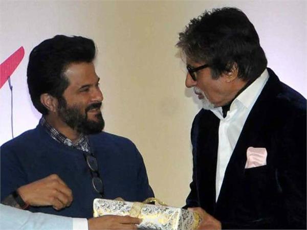 amitabh bachchan and anil kapoor film break