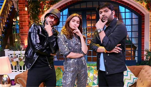 ranveer singh alia bhatt gully boy promotion at kapil sharma show