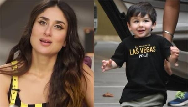why taimur nort wearing branded clothes