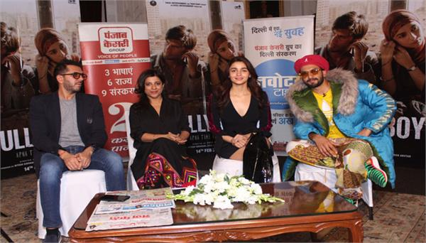exclusive interview with the gully boy starcast