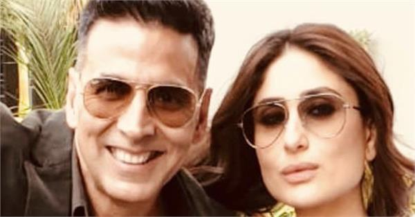 akshay kumar kareena kapoor khan first look from good news