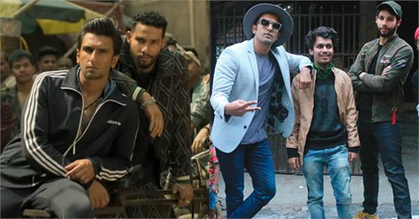 ranveer singh say he did gully boy just because of meri gali main song