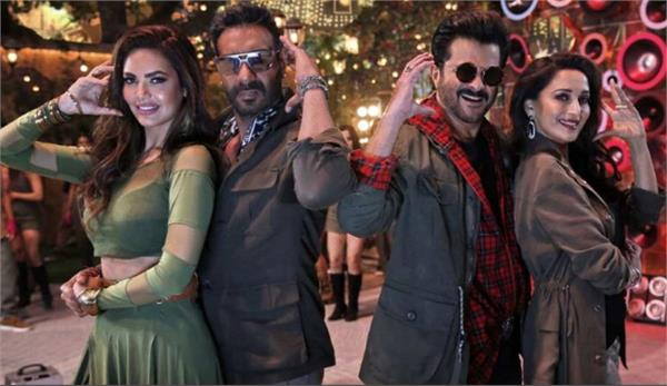 movie review of total dhamaal