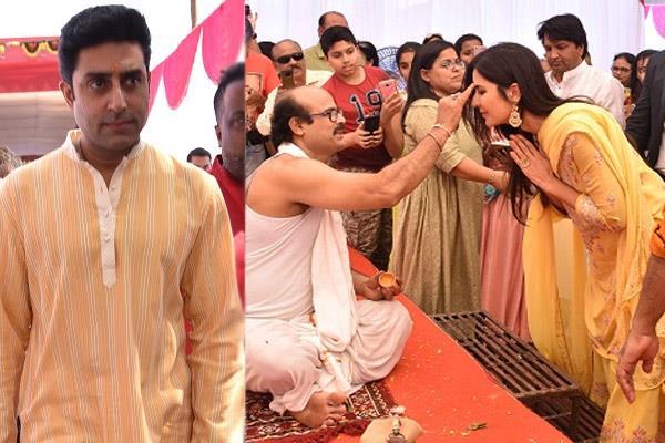 katrina abhishek attend anurag basu basant panchami pooja