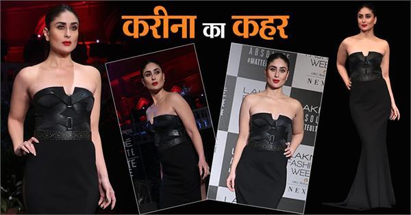kareena kapoor khan at lakme fashion week 2019