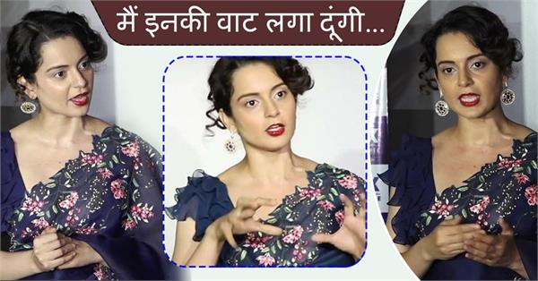 kangana ranaut speaks against bollywood