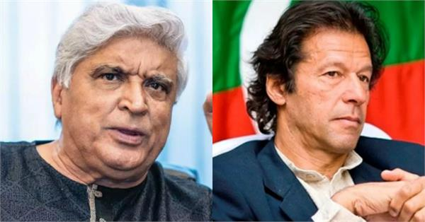 javed akhtar statement on pakistan pm imran khan
