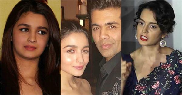 alia reply on kangana karan johar puppet comment