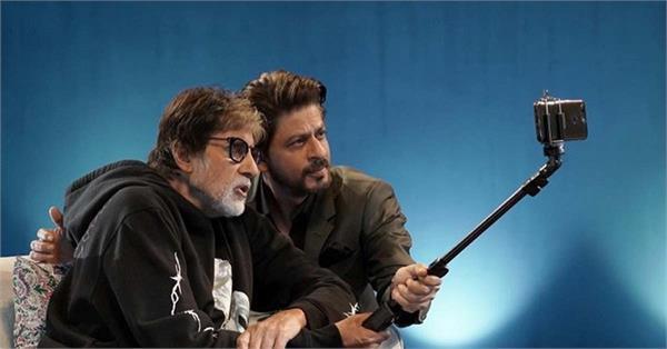amitabh bachchan selfie with shahrukh khan