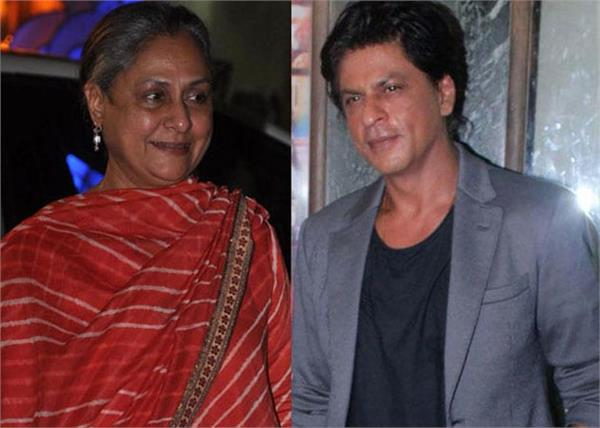 jaya bachchan wanted to slap shahrukh khan for comment on aishwarya rai