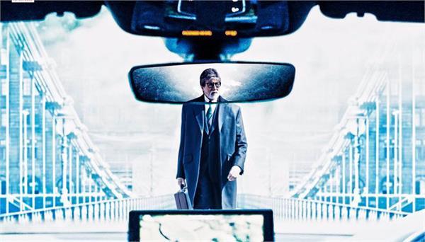 shuhrukh khan releases new poster of upcoming film badla