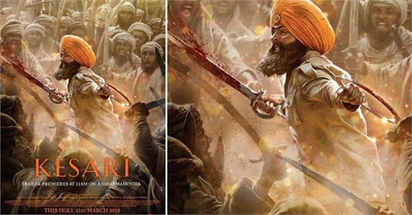 kesari trailer out