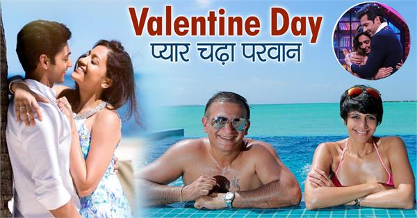 bollywood famous couple married on valentine s day