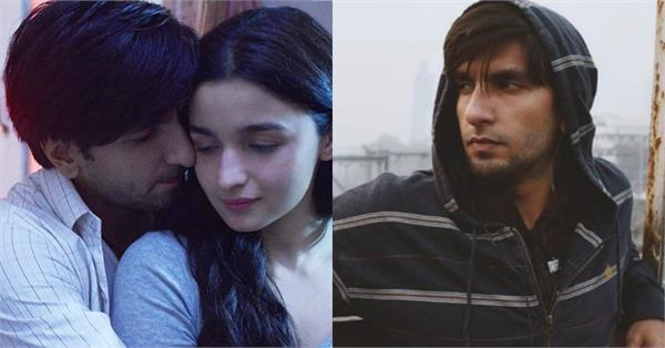 gully boy box office collection day 2