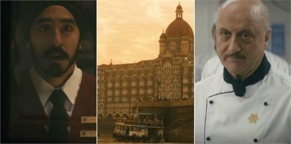 anupam kher share videos of movie hotel mumbai