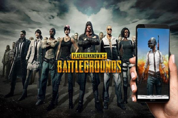 couple gets married after finding each other on pubg mobile game