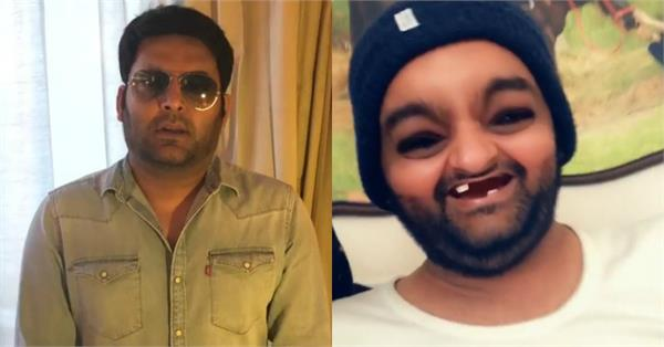 kapil sharma share funny video