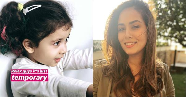 mira rajput reacts on being trolled