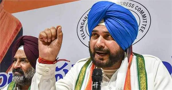 user wants official confirmation on navjot singh sidhu