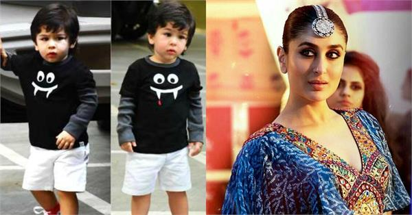 taimur ali khan doesnt like kareena kapoor makeup