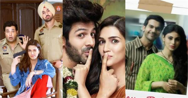 luka chuppi arjun patiala made in china will not release in pakistan