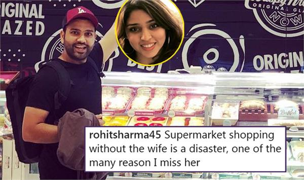 rohit came to shopping remember his wife bin gharwali kahe ki kharidari