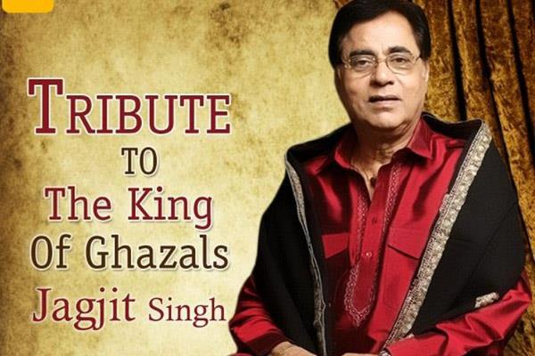 jagjit singh birthday special