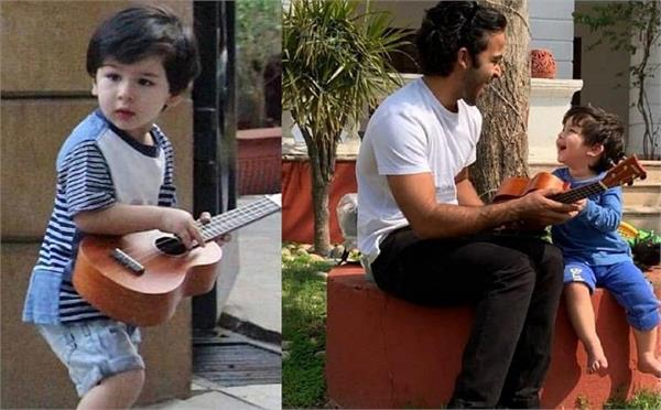 taimur ali khan learns to play guitar before acting