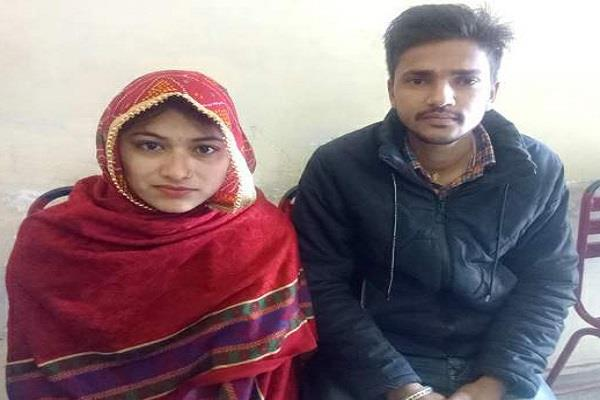 newly married couple reached court