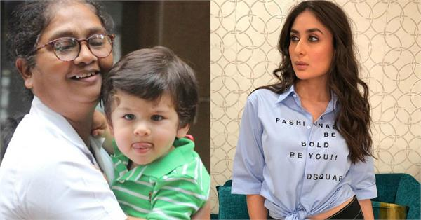 kareena a gave a reply to people calling her careless mother