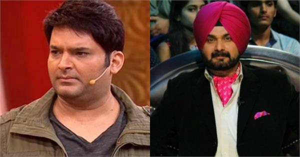 fans boycott kapil sharma show after his stand on navjot singh sidhu controversy