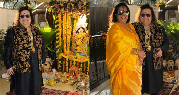 saraswati puja celebratipon at bappi lahiri house