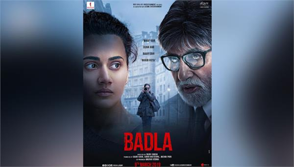 bollywood movie badla trailer released