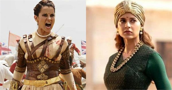 manikarnika box office collection day 8