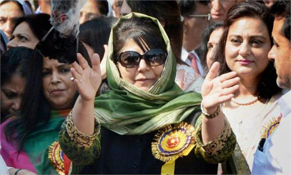 i am the queen of britain said mehbooba in taunt