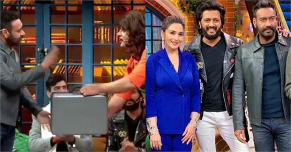 ajay devgan gave 1 crore to krishna abhishek on kapil sharma show