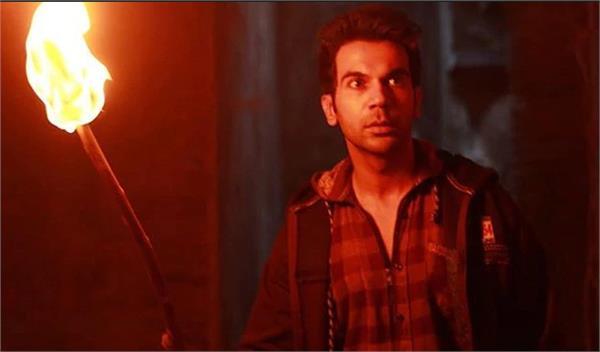rajkummar rao new horror comedy film rooh afza