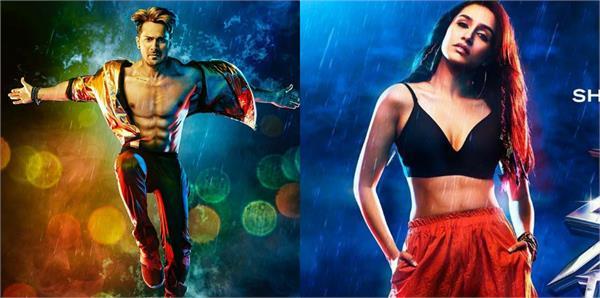 varun dhawan shraddha kapoor film street dancer 3 poster out