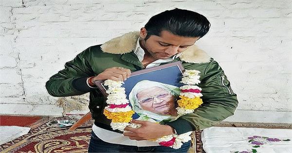 karanvir bohra grandmother passes away