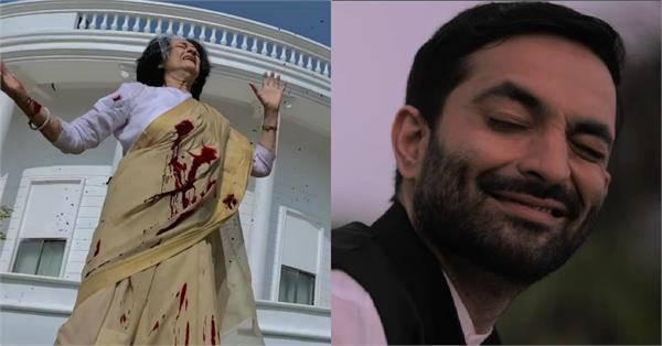 rahul gandhi biopic trailer release
