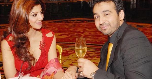 shilpa shetty shares memory of how raj kundra had proposed her