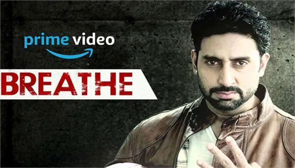 nithya menon debut web series with abhishek bachchan
