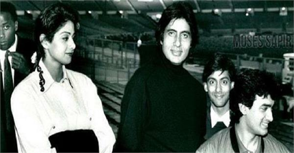 amitabh bachchan share throwback picture