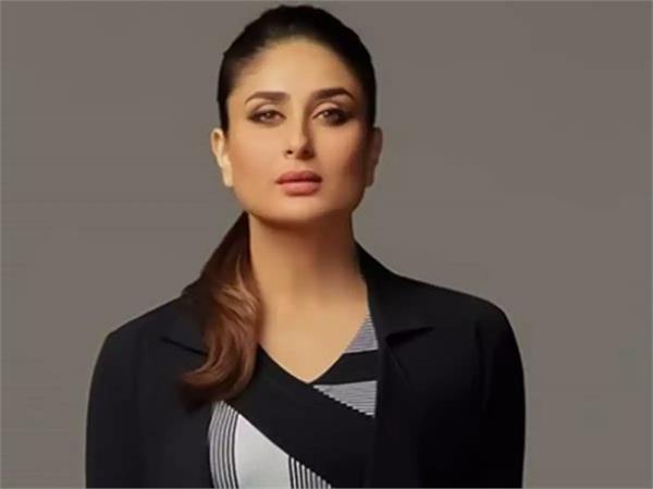 bollywood actress kareena kapoor struggle
