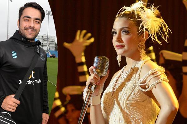 rashid khan want to see anushka live performance