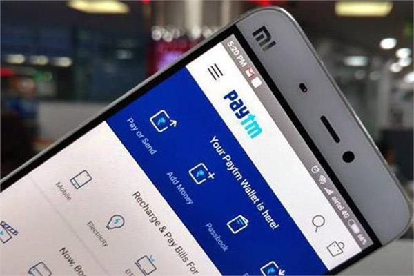 new service brought customers to paytm 4 million people will benefit